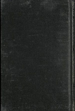 موضوعات محللة في تاريخ الفلسفة الإسلامية