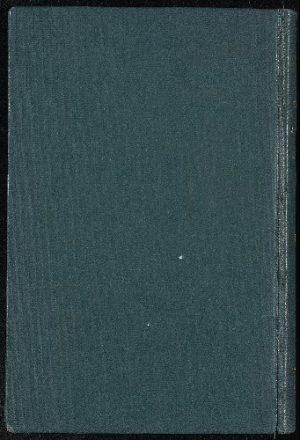 الترغيب و الترهيب v.1-2