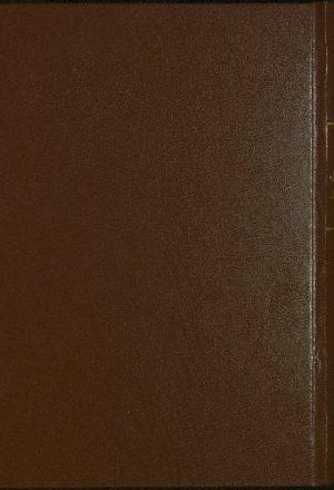 كتاب ميزان الإعتدال في نقد الرجال : v.3