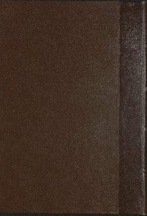كتاب المبسوط لشمس الدين السرخسي : v.15-16