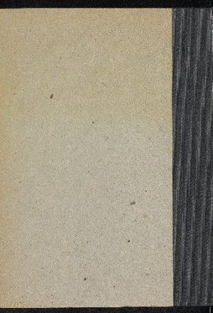 شرح شواهد مجمع البيان vol.1, pt.1-4