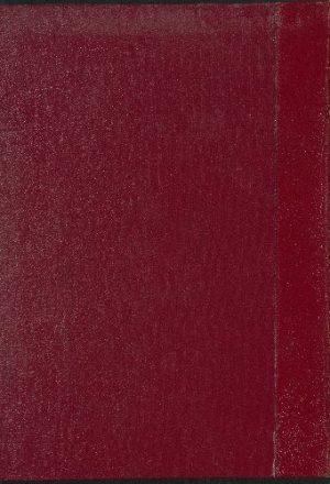 كتاب هداية الباري إلى ترتيب أحاديث البخاري v.2