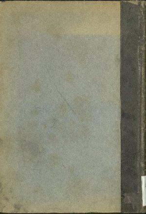 كتاب التجريد الصريح لأحاديث الجامع الصحيح v.1-2