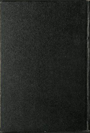 المسند v.14