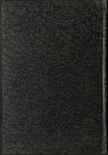 المسند v.13
