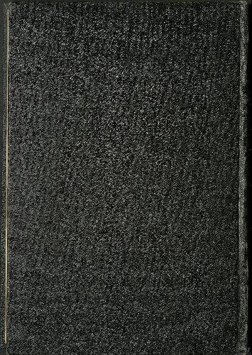 المسند v.11