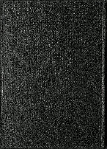 المسند v.7