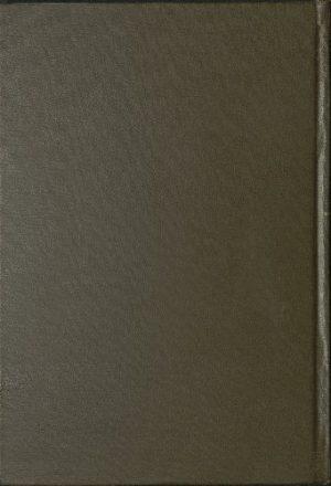 جامع الأصول في أحاديث الرسول v.9