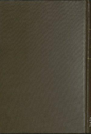 جامع الأصول في أحاديث الرسول v.8