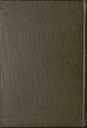 جامع الأصول في أحاديث الرسول v.6