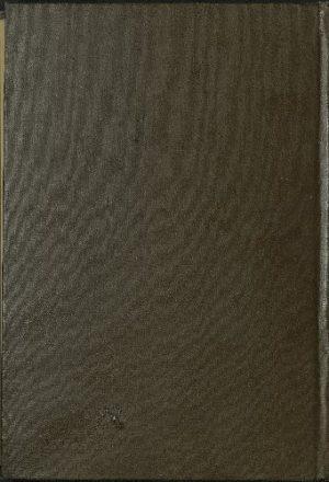 جامع الأصول في أحاديث الرسول v.4