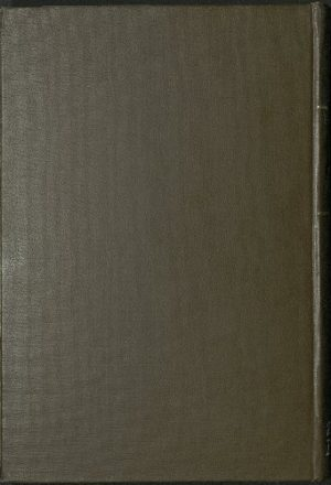 جامع الأصول في أحاديث الرسول v.3