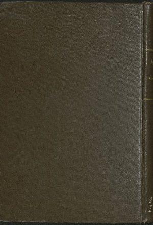جامع الأصول في أحاديث الرسول v.1