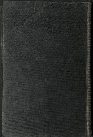 مجمع الزوائد ومنبع الفوائد v.9