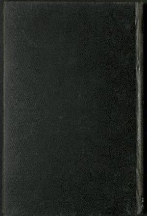 مجمع الزوائد ومنبع الفوائد v.5