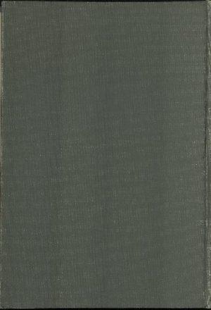 كتاب الأخلاق