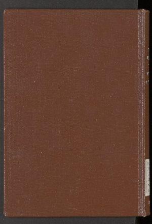 حديث الاربعاء v.2