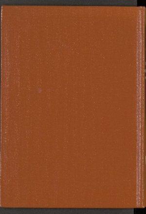 المحفوزات الملكية المصرية : v.3