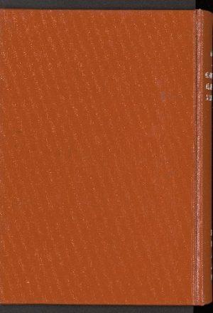 المكتبة العربية الصقلية :