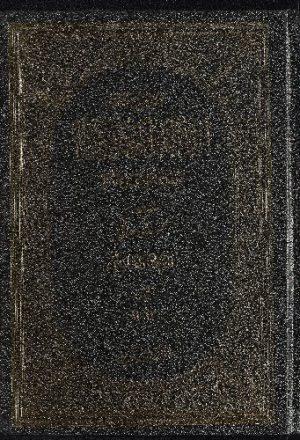 الجدول في اعراب القرآن وصرفه وبيانه : mujallad6