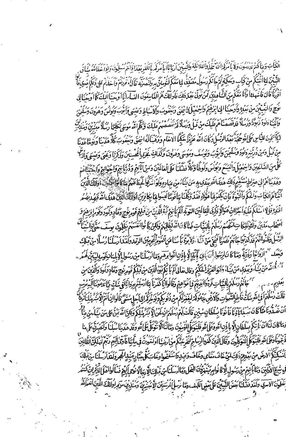 تحميل كتاب بحارالانوار  الجامعه لدرر اخبار الائمه الاطهار ع  ل pdf