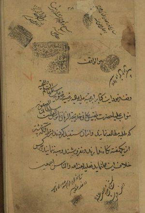 زبدة البيان (ـ في براهين احکام القرآن)