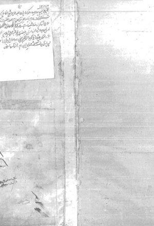 تاريخ انبياء و اوصياء و ملوک ايران