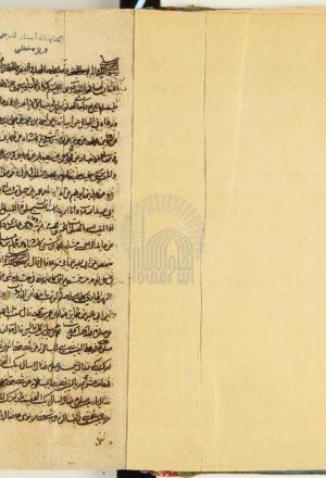 وسائل الشيعهالي تحصيل مسائل الشريعه(تفضيل ـ)