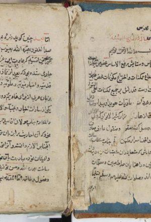 نصايح الشيعه(رسالهفي ـ)