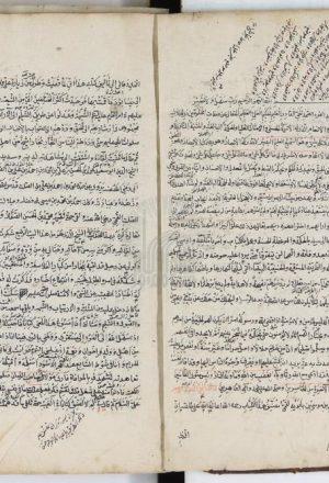 کمال الدين وتمام النعمهفي اثبات الغيبه