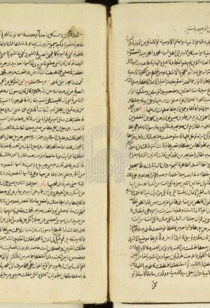 بحارالانوار ( الجامعه لدرر اخبار الائمه الاطهار {ع} )
