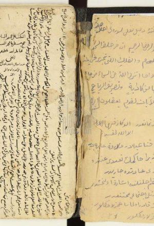 النکة علي مختصر البساطي