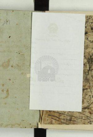 بيت الاحزان[منبع الکترونیکی]