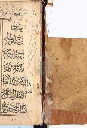الرسالة الشريفة في رثاء اهل بيت العصمة و الطهارة عليهم السلام