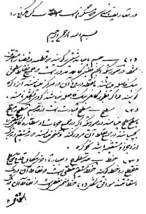 کازموگرافي