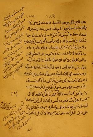 باب الاعتقاد في صفة اعتقاد الإمامیة