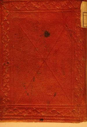 کتاب اللغات