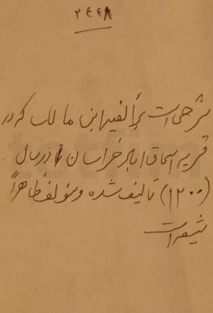 شرح ألفیة ابن مالک
