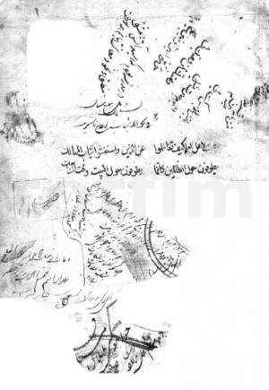 معالم الدین و ملاذ المجتهدین