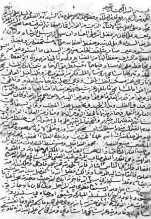تقریرات درس عبدالغنی الخراساني