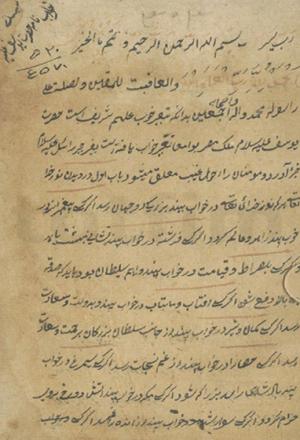 خواب نامه حضرت یوسف
