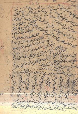 عثمانیه
