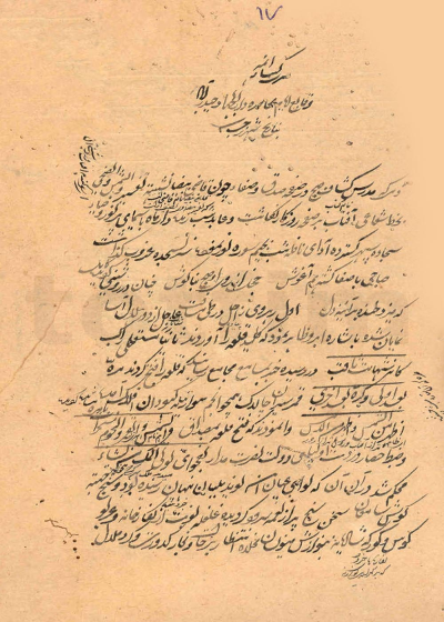وقایع حیدر آباد