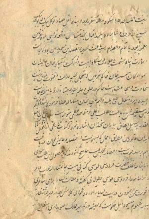 تاریخ شمشیر خانی