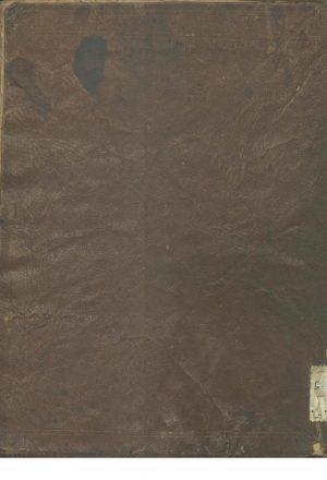 ذخیره المعاد = ترجمه مسکن الفواد؛ضیاءالدین محمد یوسف وزیر توپچی بن حسینخان شریف قزوینی