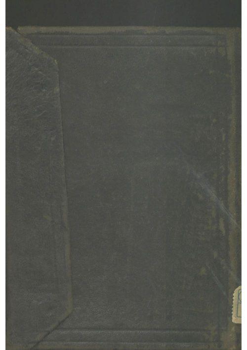 آیه النور = اصول و فروع؛نورعلیشاه طبسی، محمدعلی (1312ق)