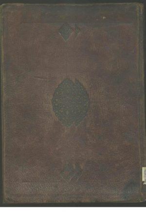 جامع اللغات؛علیرضا بن علیاصغر حسینی (قرن13 )