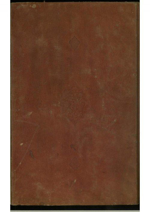 برهان قاطع؛خلف تبریزی، محمد حسین بن خلف (قرن11 )