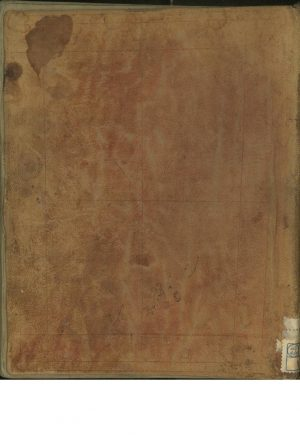 حدود و دیات و قصاص؛مجلسی، محمد باقر بن محمد تقی (1110ق.)