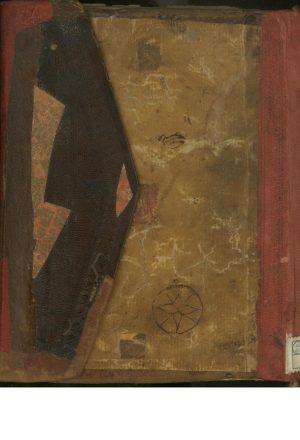 التوضيح في شرح مقدمه الصلاه؛مصطفي بن زكريا بن آي طومش قرماني (809ق)